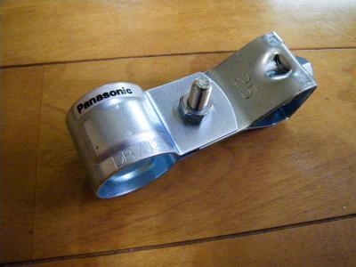 Imgp20805