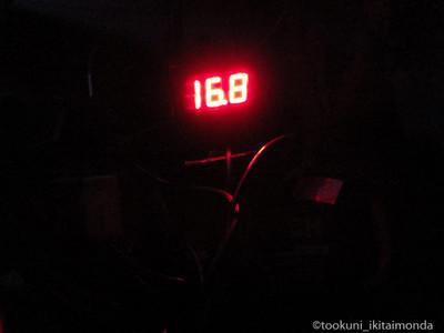 Imgp1695