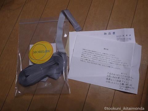 Imgp3321