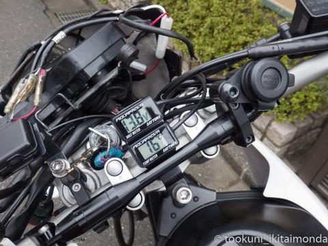 Imgp5008