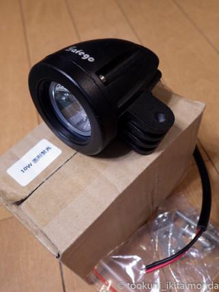Imgp6122