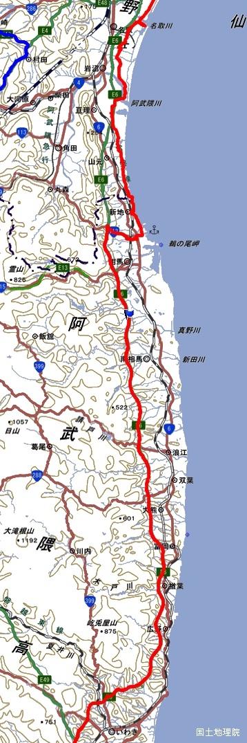 Yuriageiwaki