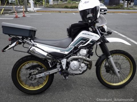 Imgp9077